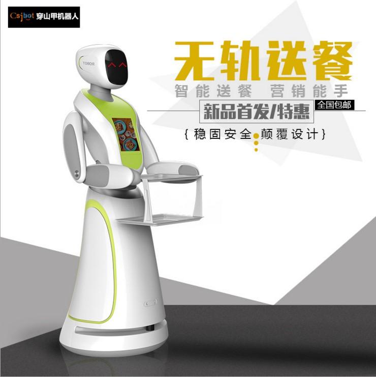 无轨激光导航送餐机器人 迎宾服务员