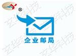 Exchange_Kerio_Imail各类企业级邮件服务器搭建