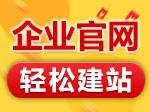瑞蚁模板网站  品牌官网  三站合一
