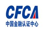 CFCA国产品牌SSL证书