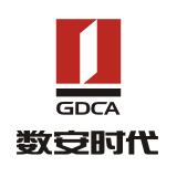 数安时代GDCA域名型DV企业型OV增强型EV SSL证书