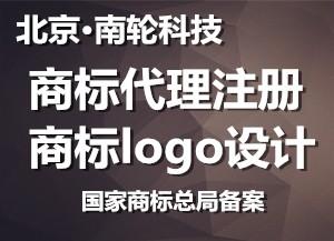 华帮企服商标快速代理注册 另加 LOGO原创设计(商标注册)
