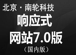 华帮企服一响应式网站一国内版(网站建设)(商城开发)