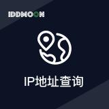 全球IP地址查询