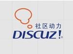 Discuz3_4论坛