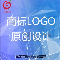 广州红莓云商标LOGO设计