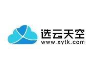 台湾通行证识别私有化部署