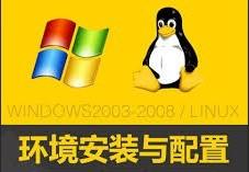 Linux通用python环境配置