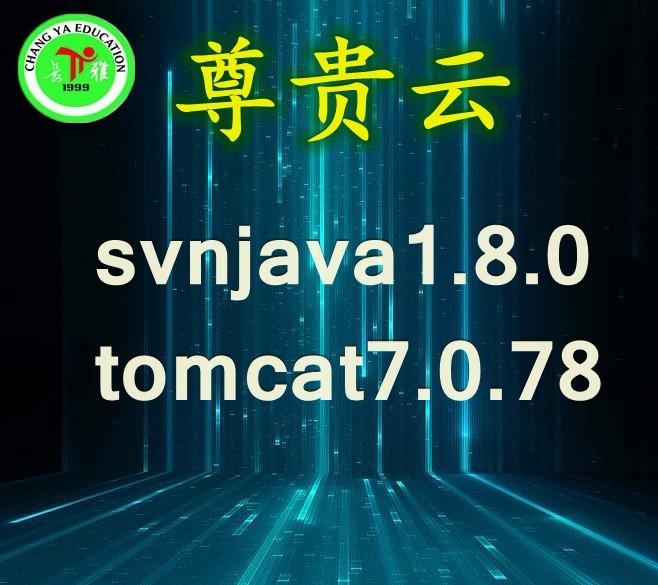 centos宝塔 (nodejsjavatomcat)