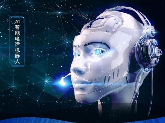 智能AI呼叫中心智能营销<em>电</em><em>销</em><em>机器人</em>