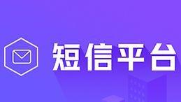 【大地在线】短信验证码接口