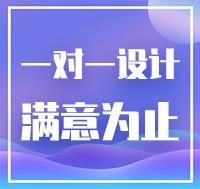 项目申报管理系统【云定制】