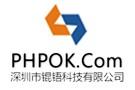 PHPOK企业网站建设系统