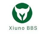 Xiuno BBS 修罗开源轻论坛程序