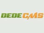 DeDeCMS(织梦CMS)内容管理系统