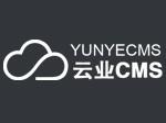 云业YunYeCMS企业建站系统