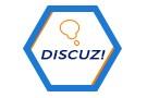 Discuz论坛IIS版Windows2012