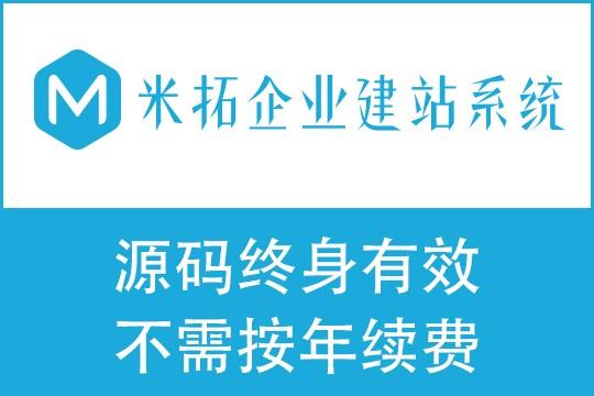 化工原料公司响应式网站模板(一次购买终身使用)