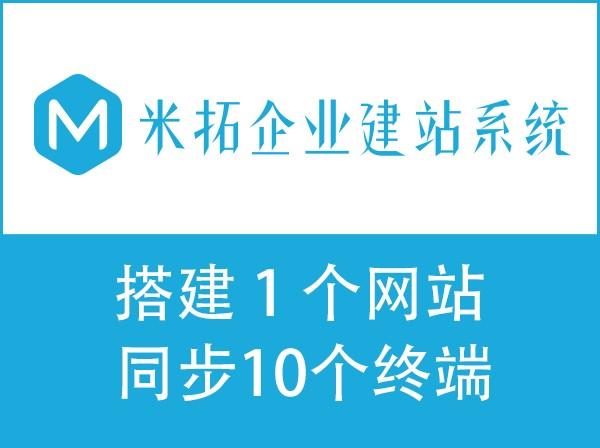 钢铁集团网站模板【10合1建站】