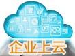 标准化网站搬家数据迁移