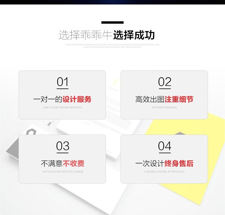 页面设计HTML静态页面banner设计海报制作