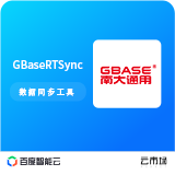 GBaseRTsync