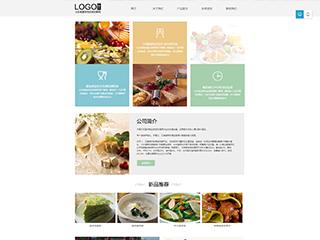 餐饮行业a97模板网站