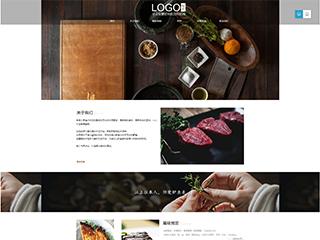 餐饮行业a52模板网站