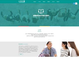 教育行业a126模板网站