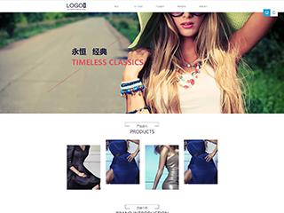 服饰行业a121模板网站