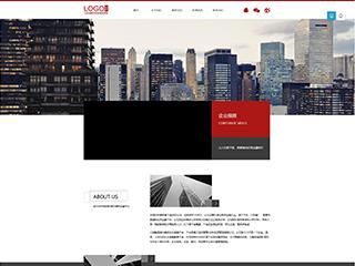 咨询行业a144模板网站