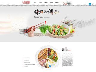餐饮行业317模板网站