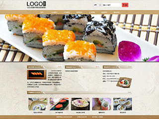 餐饮行业a72模板网站