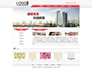 工业行业a31模板网站