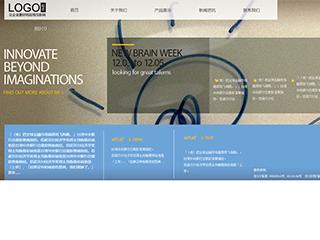金融行业004模板网站