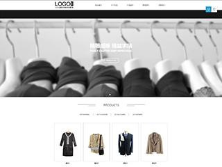 服饰行业a140模板网站