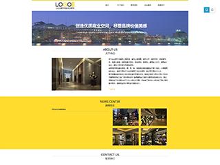 培训行业a77模板网站