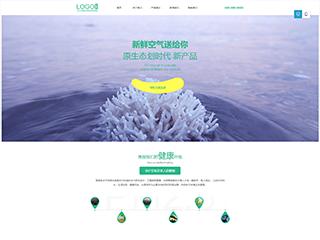环保行业326模板网站