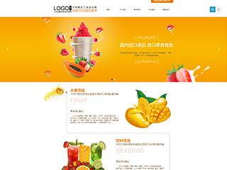食品行业280模板网站