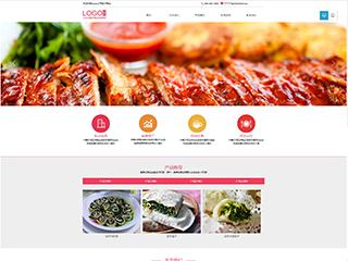 餐饮行业a145模板网站