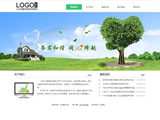 服务行业a16模板网站