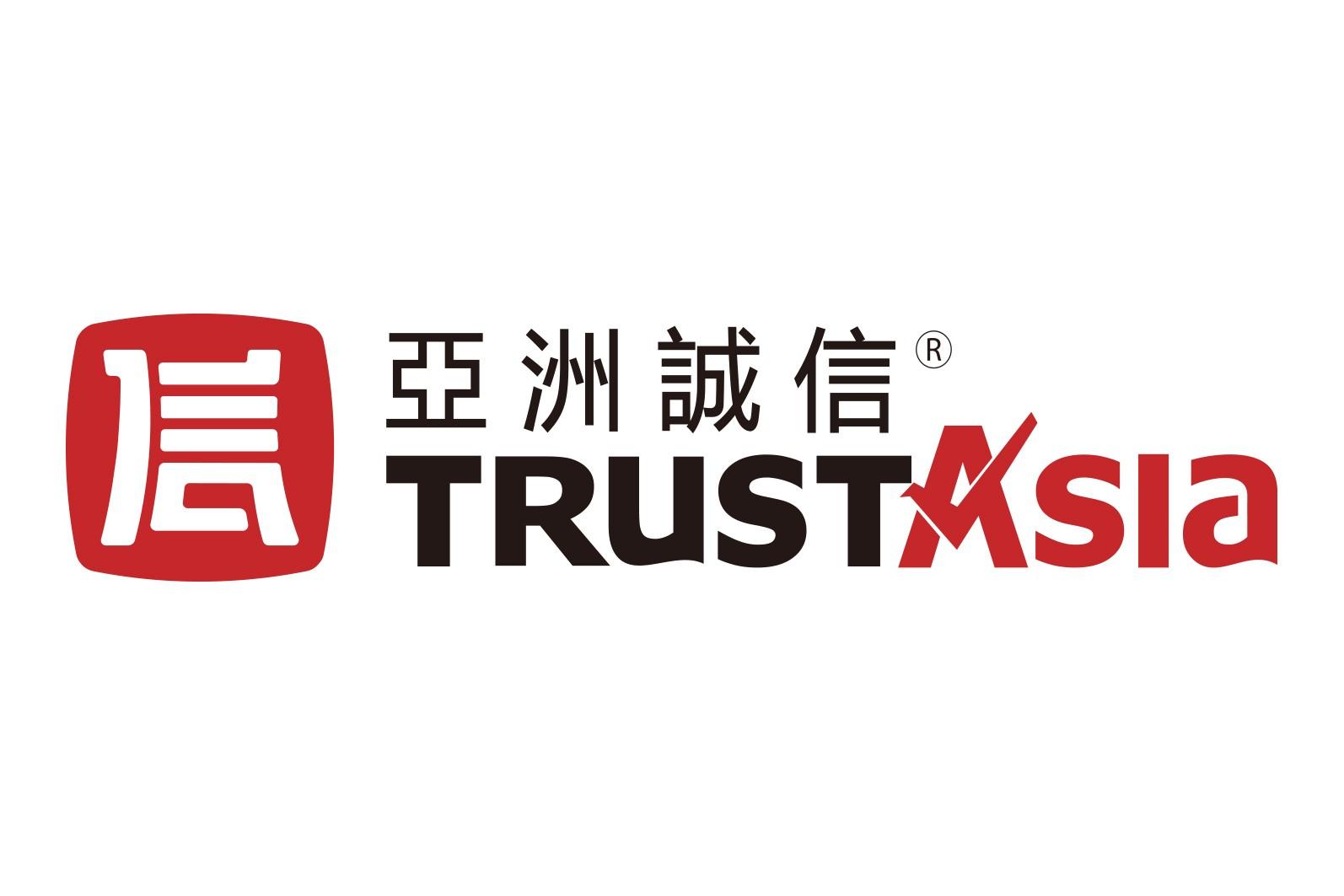 TrustAsia(D3)品牌证书