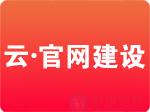 企业网站网站建设网站制作网站设计定做网站创业模板网站网页UI