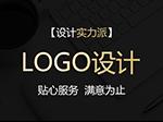 logo设计原创满意为止公司品牌标志商标卡通高端字体创意VI设计