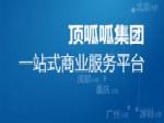 电商网站(三级分销定制电商网站)
