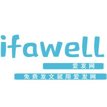 ifawell_爱发网_专注优质文稿的发布推广