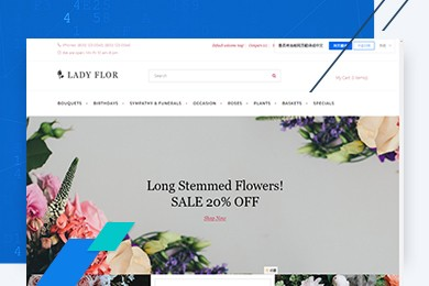 高端定制 花卉鲜花行业网站建设 快建美站
