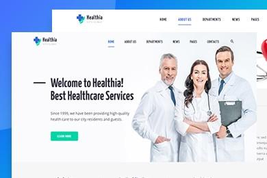 高端定制 医院医疗行业网站建设 快建美站