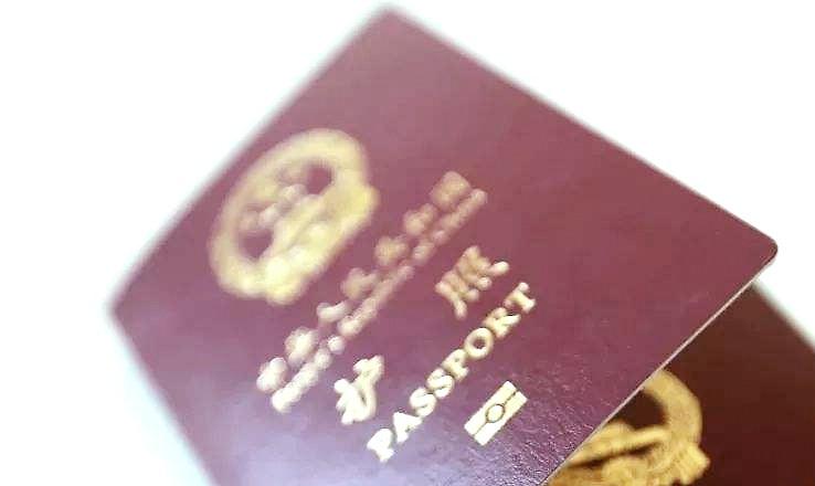 类目推荐商品图片_(携程)护照识别