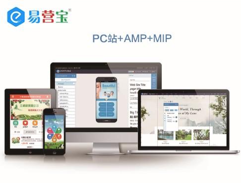 H5 PC网站 企业官网